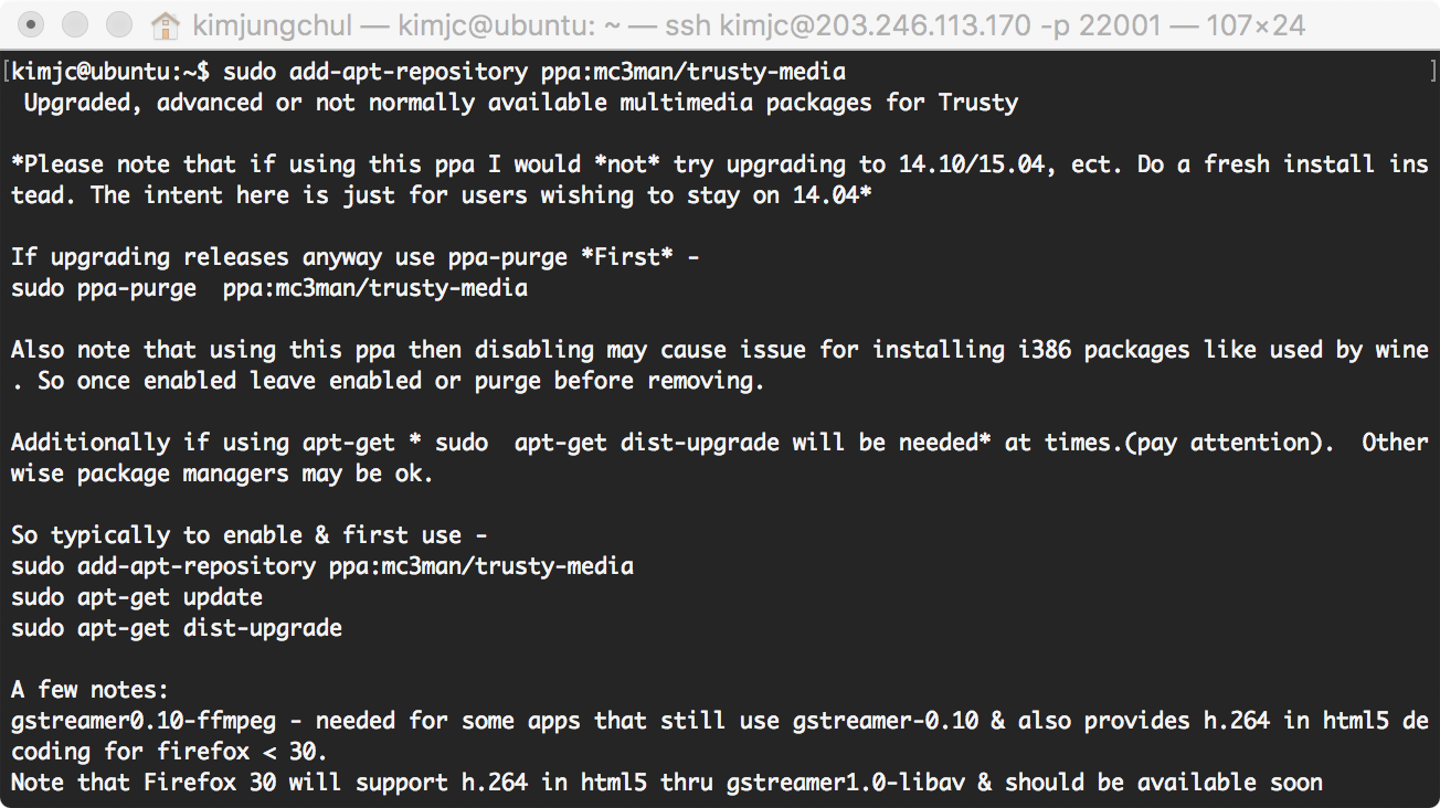 Linux 14 04 OpenCV2 Install