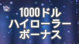 10BET JAPAN