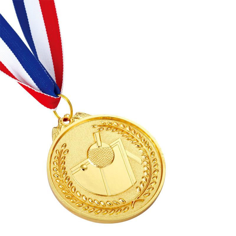 medallas bilaketarekin bat datozen irudiak