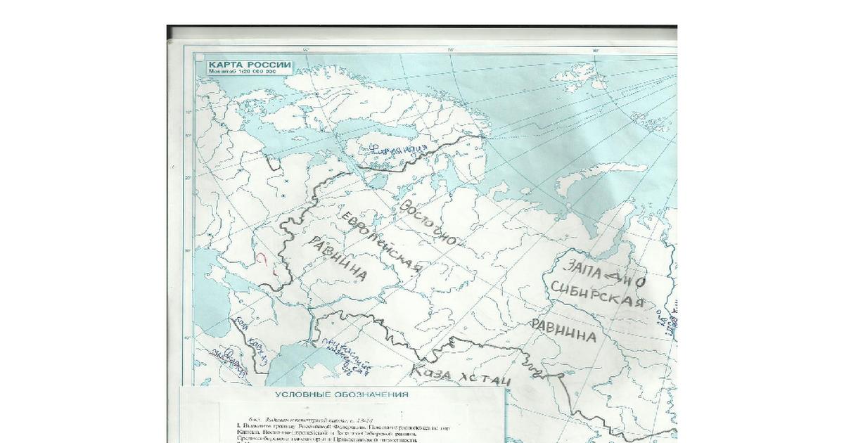 Гдз контурная карта 8 класс география вентана граф