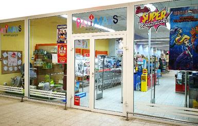 sklep-internetowy-z-akcesoriami-dla-dzieci-3