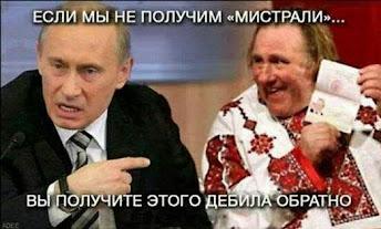 Олланд - Путину: Взаимоотношения РФ со странами Запада должны строиться на принципах открытости - Цензор.НЕТ 2721