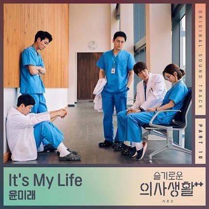 Yoon Mirae Hospital Playlist 2