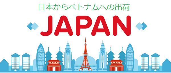 Kết quả hình ảnh cho hàng Nhật chất lượng