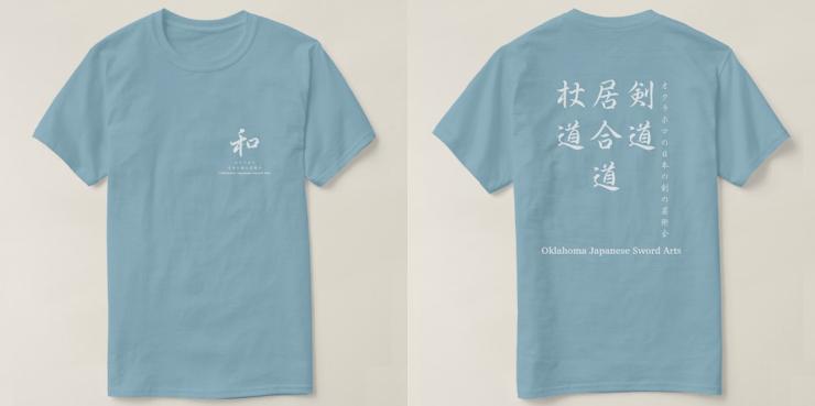 https://www.zazzle.com/oklahoma_japanese_sword_arts_2019_t_shirt-235042622187431872