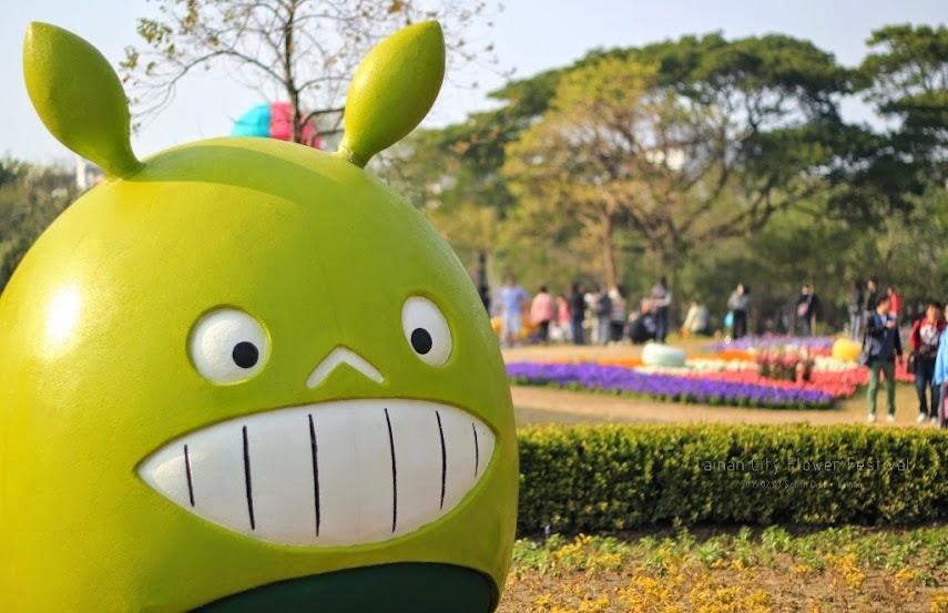 2015台南百花祭,水萍塭公園-5