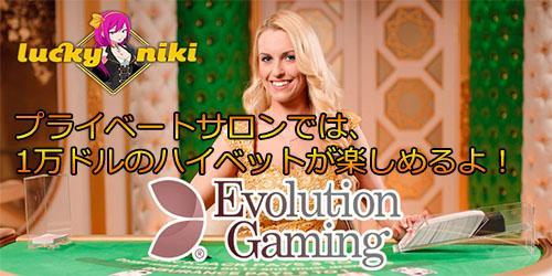 live casino luckyniki