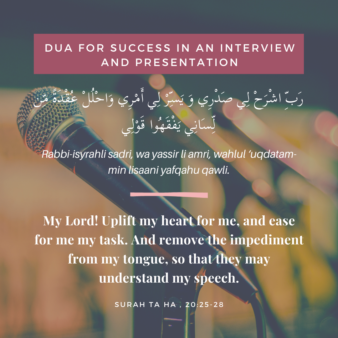 islamic dua for success in interview