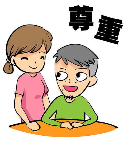失語症者家人不得不知的溝通之道