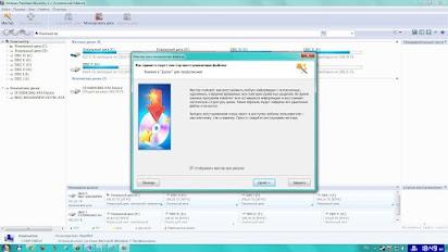 ключ регистрации для hetman partition recovery