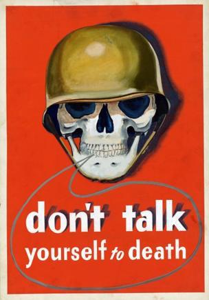 плакат времен Второй мировой войны