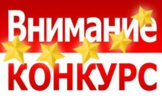 Министерством по туризму объявлен 1 этап конкурса на возмещение части затрат по организации и проведению туристских поездок