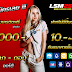 LSM99 Football Betting Guide - Your Key to Winning