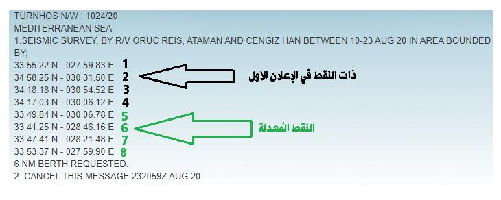 متابعة تطور الاحداث فى ليبيا وتحليل للاحداث - صفحة 3 Iifo6p0LoVTu-lxxnoPtN34qODhNoJ_IJ7A-FtFHnEeP_nr4xS3uNiDxwmyPh5tw6Rt2-p9hc648_Rscm9LdiRPQLlDWzHmb1s5J_BHt4IQrwqolmr1OJppWUDTHHAVV3hXhzLTnVhbMmkcCsQ