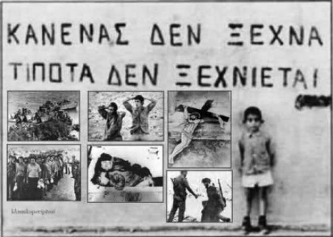 Αποτέλεσμα εικόνας για κυπροσ 1974