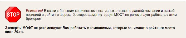 Corner Trader Отзывы - МОШЕННИКИ !!!