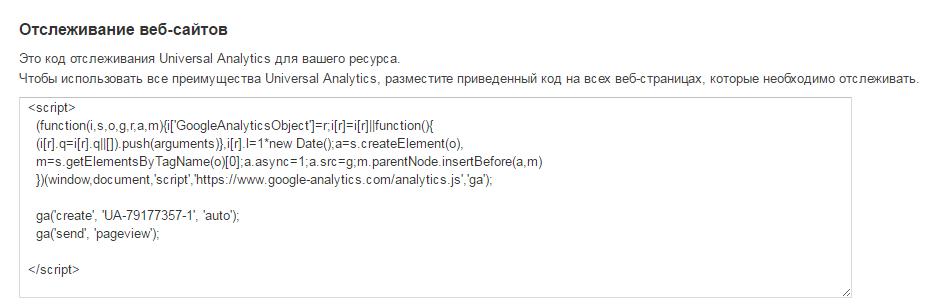Screenshot_100.png