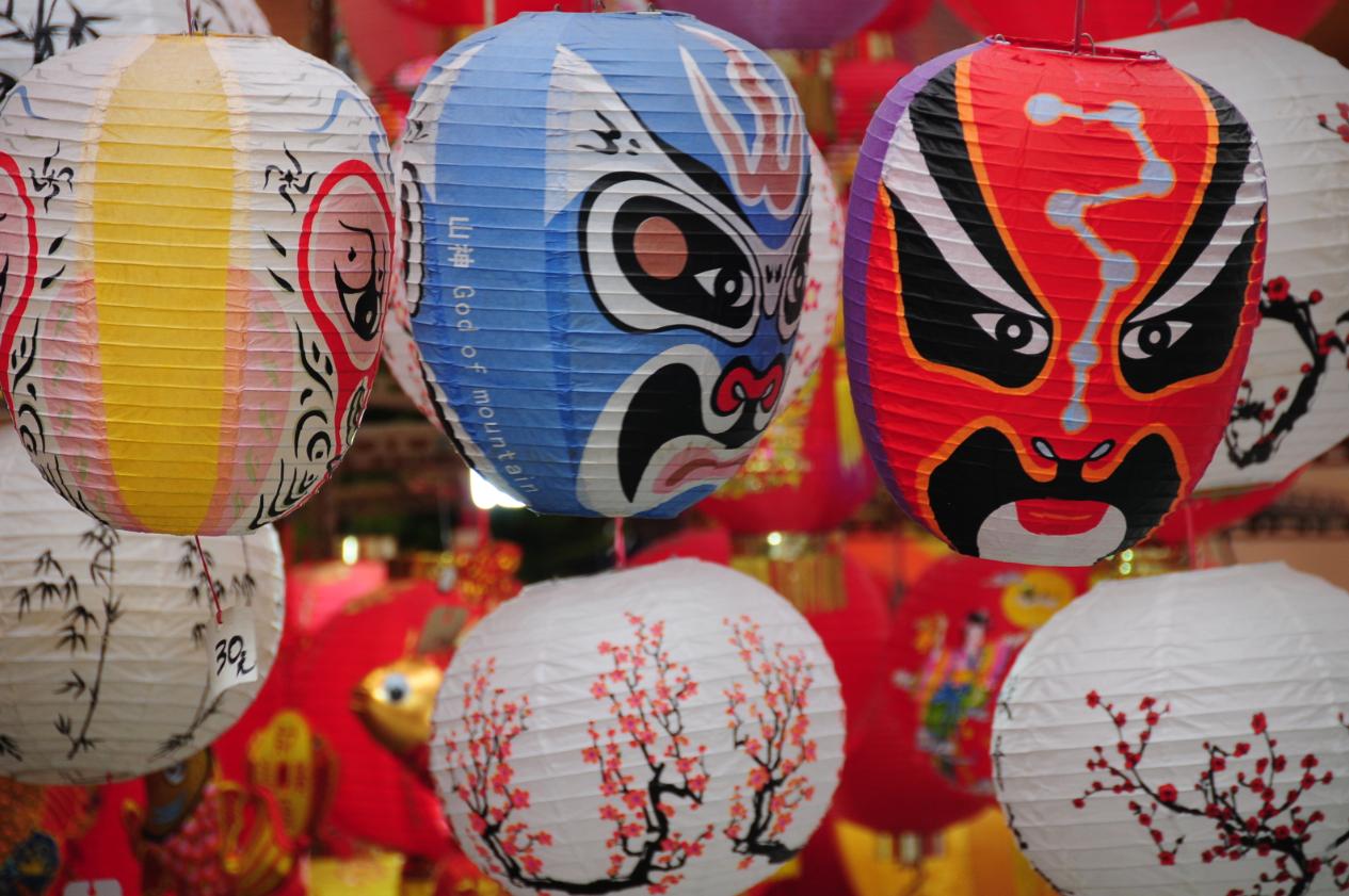 Hong Kong Central Chinese Art Work - Face Mask