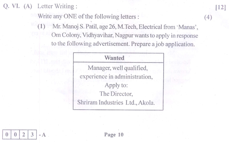Omtex hsc english july 2016 board paper with solution q 1 a read the following extract and answer the questions given below 11 marks thecheapjerseys Gallery