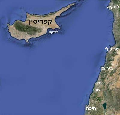 http://www.amutayam.org.il/_uploads/imagesgallery/zidon.jpg