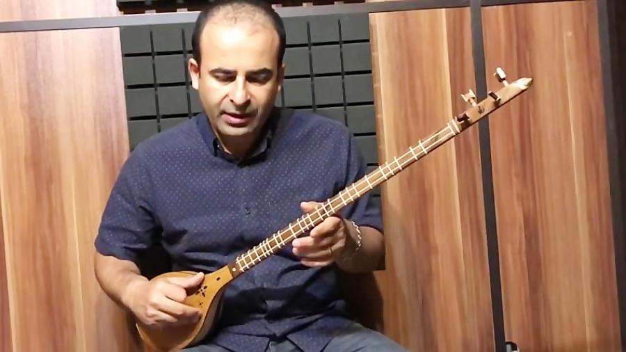 درآمد افشاری ردیف میرزا عبدالله نیما فریدونی سهتار