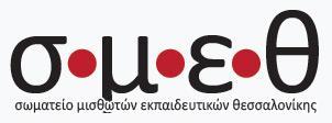 logo - Σμεθ