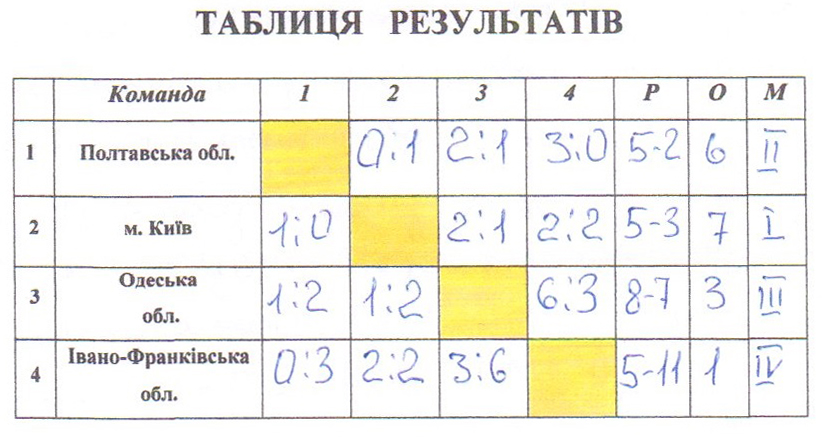 img339.jpg