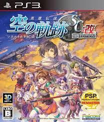 Eiyuu Densetsu Sora no Kiseki the 3rd Kai HD Edition.jpeg
