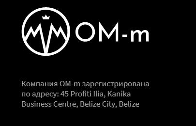 """Брокер или """"мыльный пузырь"""": обзор коммерческих предложений Om-m и анализ отзывов"""