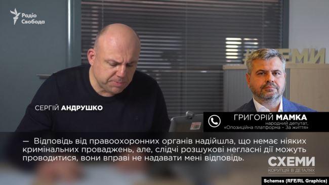 У чиїх інтересах Григорій Мамка написав звернення на бланку народного депутата – «Схеми» поцікавилися в нього самого
