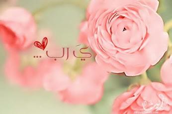 صباح الأمنيات الجميل JR6tKSB5Nt5T9cvPwSxG