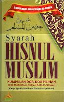 Syarah Hisnul Muslim, Kumpulan Doa-Doa Pilihan | RBI
