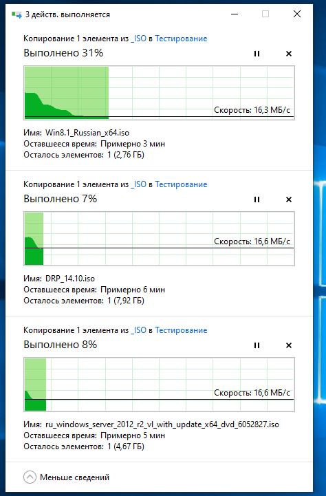C:\Users\Admin\AppData\Local\Microsoft\Windows\Temporary Internet Files\Content.Word\3 копирования.png