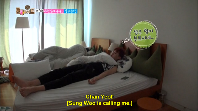 chanyeol wakeup.png