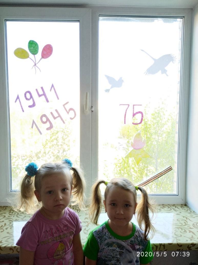 Давлетова Ульяна 16гр.jpg