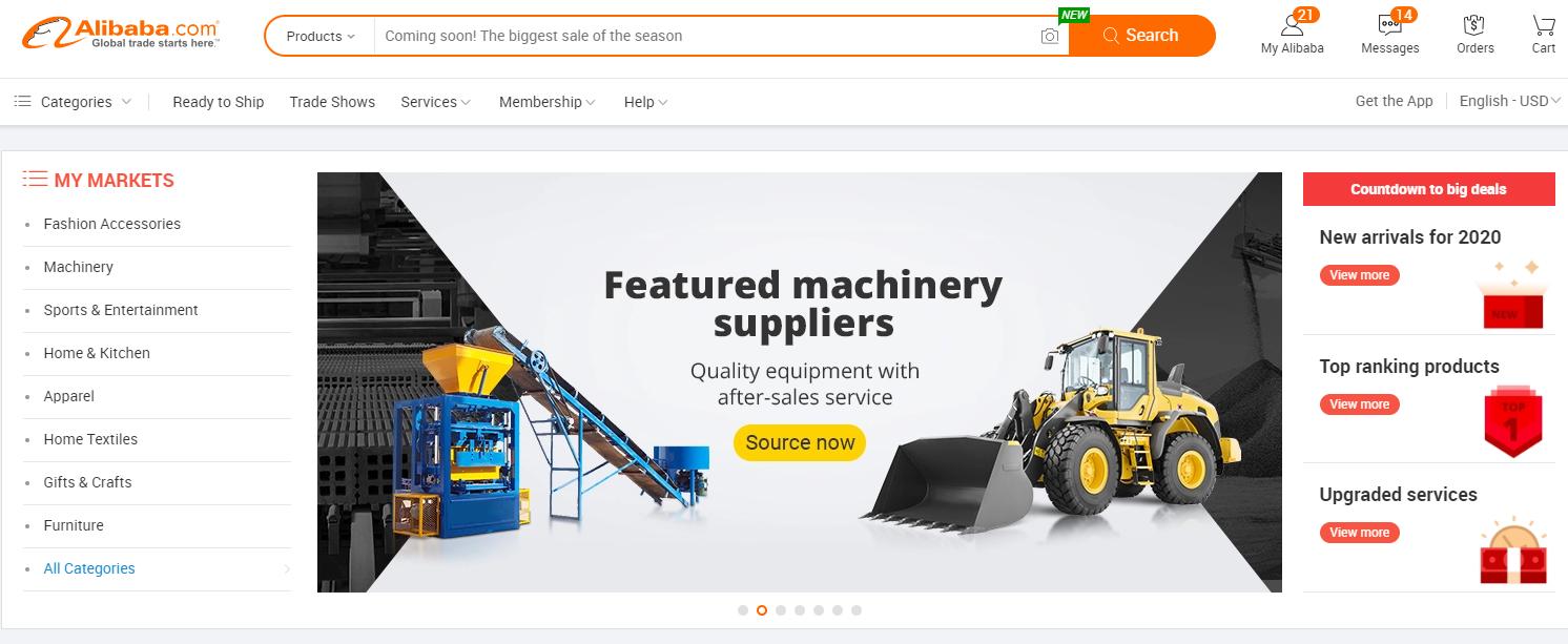 Alibaba.com home page