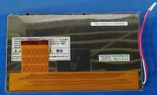 LTA065B500F
