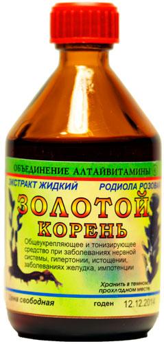 Лекарственные растения применяемые при гипотонии (настойки).