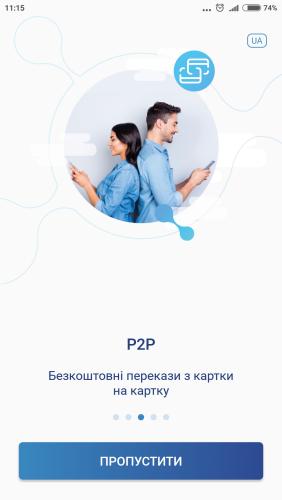 D:РR_commentsTAS2Uобзор начало работыScreenshot_3_online.kapowai.tas2u.png