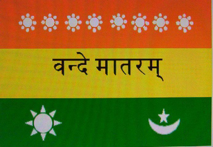 2nd flag.jpg