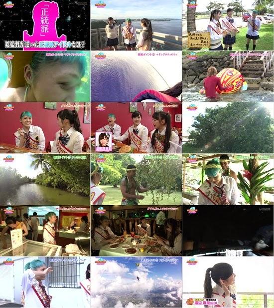 (TV-Variety)(720p) 渡辺麻友 市川美織 木下百花 – AKB観光大使グアムスペシャル 141028