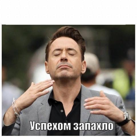 Хехе :)