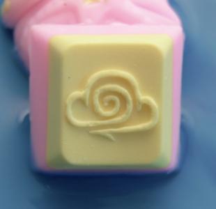 Amidst The Clouds - Debut - Pink Lemonade Cloud Cap