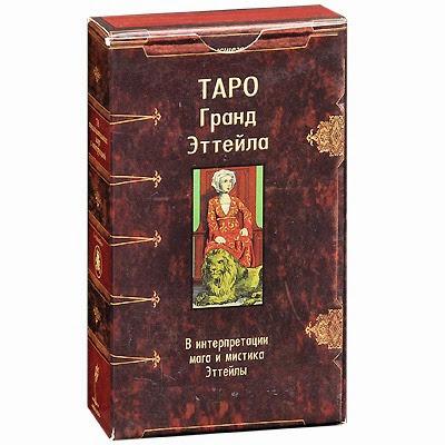 Галерея карт Таро - Страница 2 Jw2sjRbdyg95T9VyeCbSbICEeZTUla51Du1Gfg5wC5g=s400-no