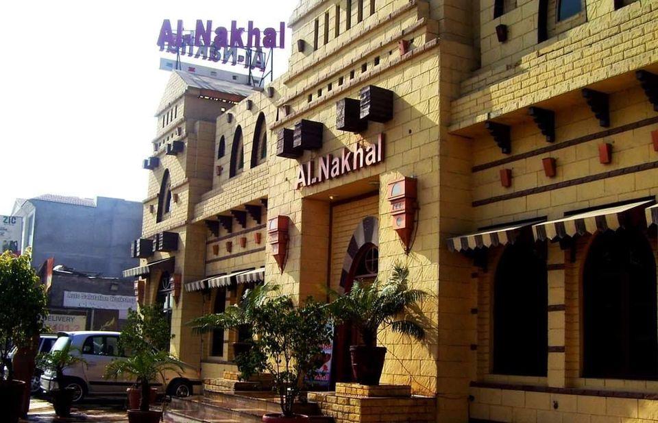 AL Nakhal