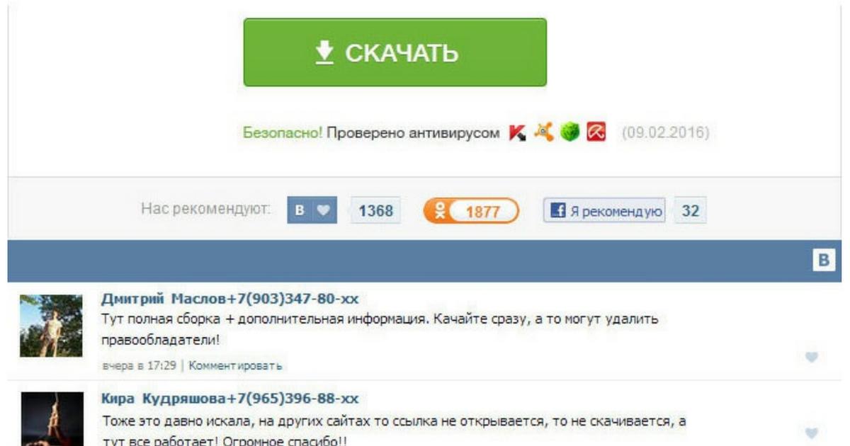 Гдз Онлафн