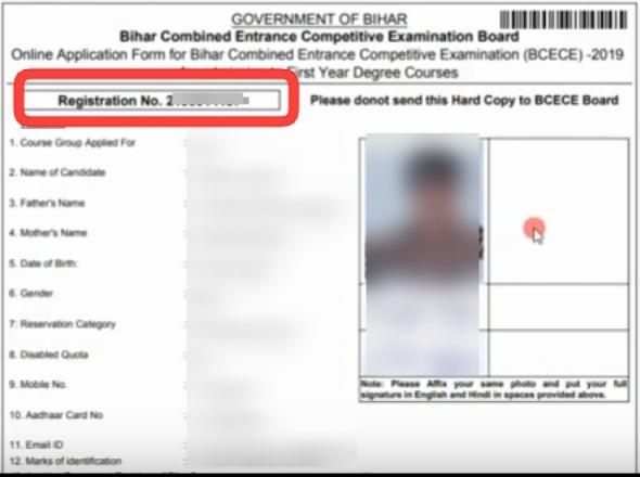 Retrieve BCECE 2021 Registration No