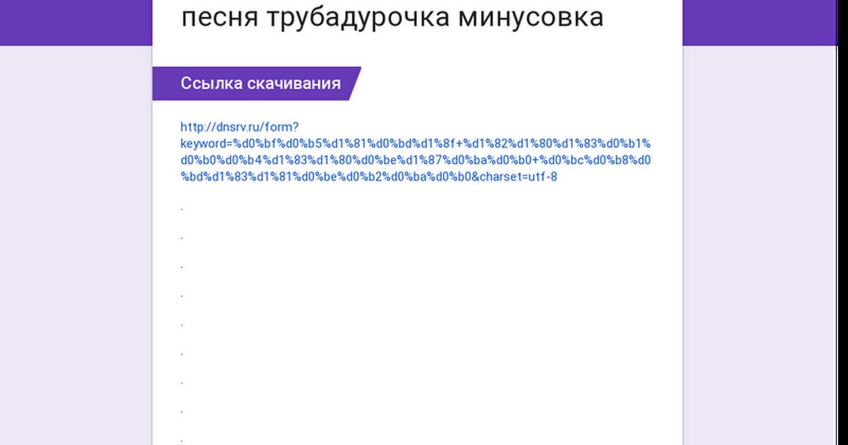 Экспонат текст /на лабутенах текст песни экспонат ленинград/ youtube.