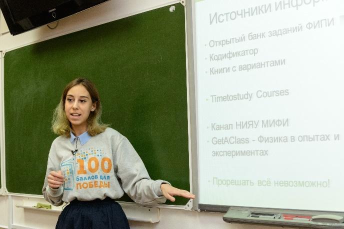http://ege.edu.ru/common/upload/news/IVP_8643.jpg