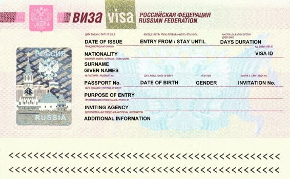 Russian visa information on the stamp
